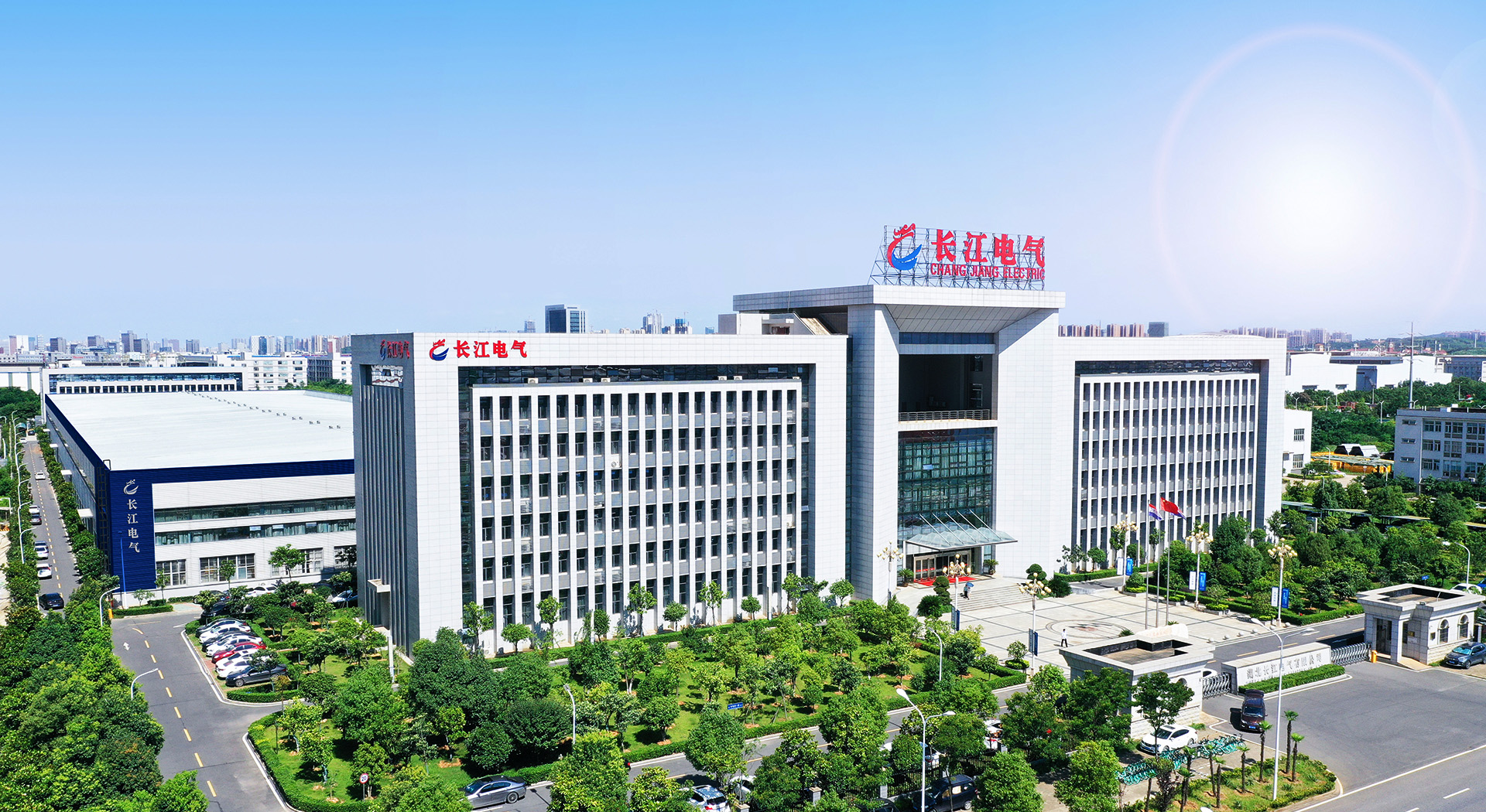 Hubei Changjiang Electric Co., Ltd