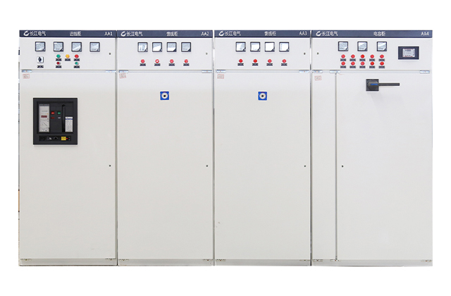 GGD AC low-voltage power distribution cabinet